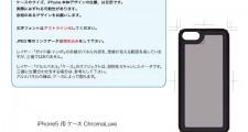 イラストレーターのテンプレート、アイフォン5用です