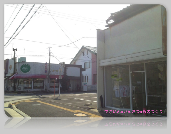 YOUGOOD PROJECT SPACE 足利市大町の街なみ