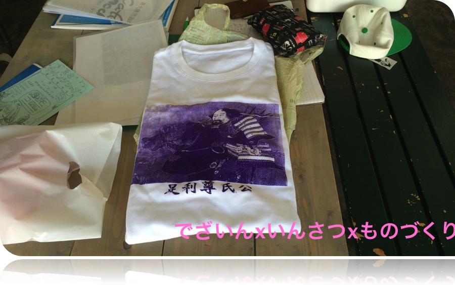 衝撃の、尊氏公Tシャツ。