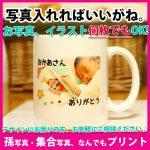 陶器マグカップフリーコース